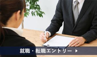 form-job1107