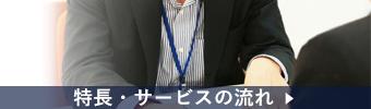 tokucho_1107